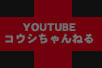 http://koshi.moo.jp/blog/kc.jpg